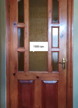 Добротные б/у межкомнатные деревянные двери с коробкой.
