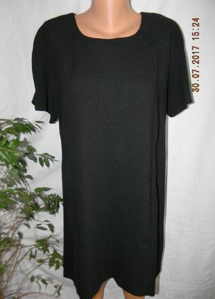 Фактурное платье прямого кроя george