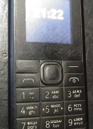 Телефон Nokia 105 Classic Dual SIM Black (RM-1133)