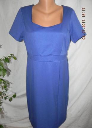 Новое платье с утяжкой savoir