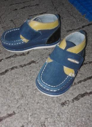 Туфли замшевые 19 размер, стелька 11,5 см