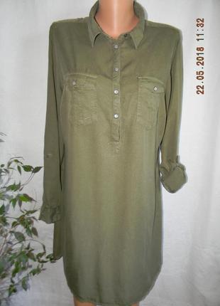 Новое джинсовое платье рубашка цвета хаки papaya