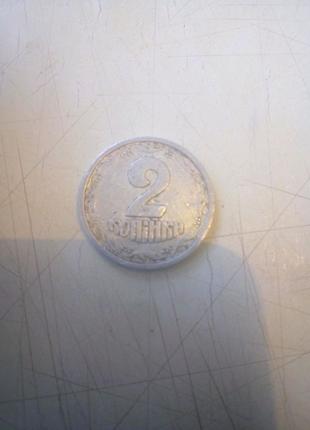 2 копійки 1993год алюминива