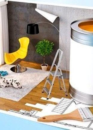 Внутренняя отделка квартир