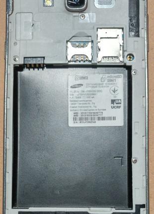 Samsung Galaxy J7 Duos SM-J700H DS разборка