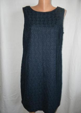 Кружевное платье большого размера soon