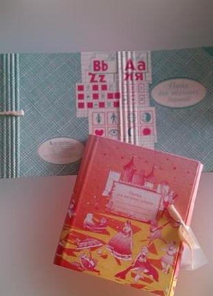 Папка для тетрадей, плотный картон