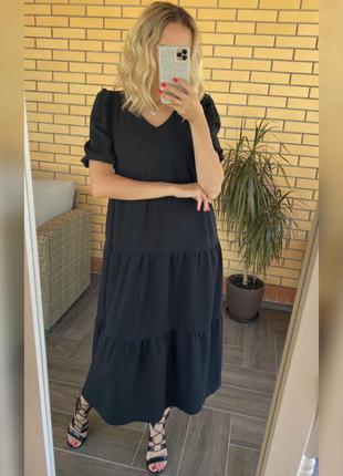 Платье с оборкой / цвета / супер цена 🔥