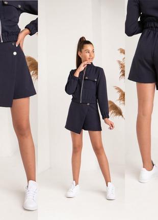 Бомпер + юбка-шорты