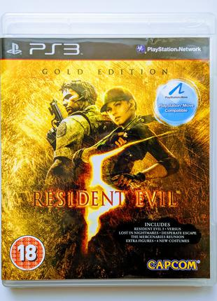 Resident Evil 5 Gold Edition PS3 Playstation 3 диск