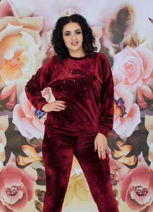 Костюм женский велюровый цвета марсала, костюм прогулочный