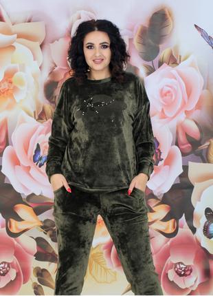 Костюм женский велюровый цвета хаки, костюм прогулочный