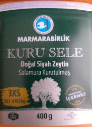 Вяленые маслины marmarabirlik Турция