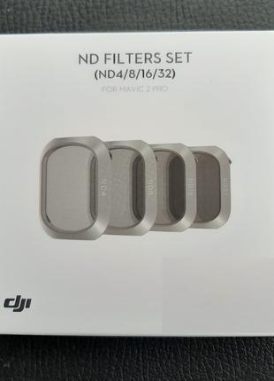 Набор ND фильтров для DJI Mavic 2 Pro