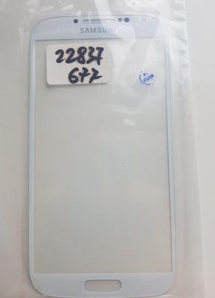 Сенсорное стекло для дисплея Samsung Galaxy S4 Orig.