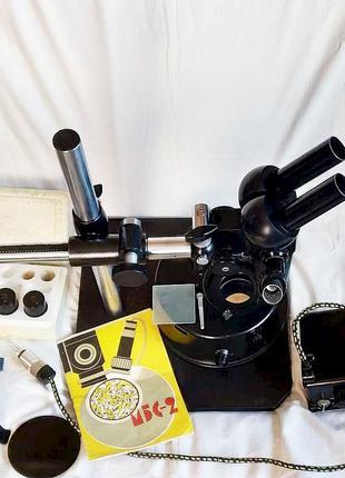 Микроскоп стереоскопический МБС-2 в комплекте, СССР