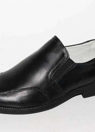 Школьные кожаные туфли для мальчика шкіряні туфлі для хлопчика...