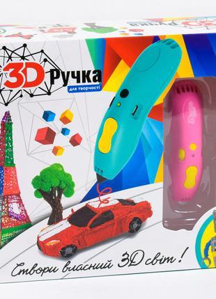 3D ручка для детей от Тм Fun Game.