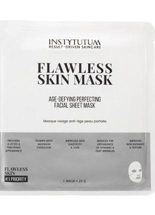 Гидрогелевая коллагеновая маска для лица instytutum flawless s...