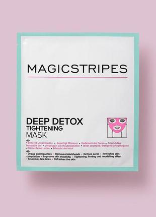 Маска для глубокого очищения magicstripes deep detox tightenin...