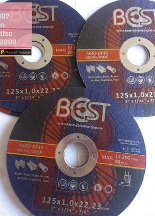 Круг отрезной Best 125х1,0х22,23