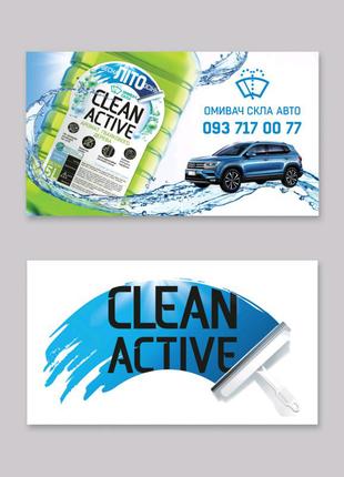 Омыватель для стекла CLEAN ACTIVE