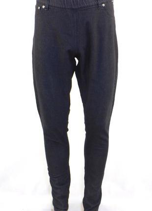 Джинсы женские классные/denim co -jegging/uk16/eu44/легкий джинс.