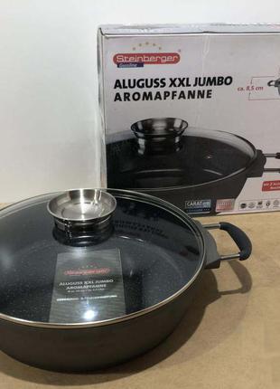 Алюминиевая каструля,гусятница Steinberger XXL Jumbo 32 см,5,5 Л.