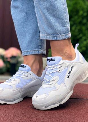 Женские кроссовки Balenciaga 9507