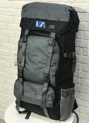 Рюкзак туристический VA T-07-2 75л, серый
