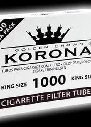 KORONA 1000шт - гильзы для набивки сигарет (стандартный диаметр г