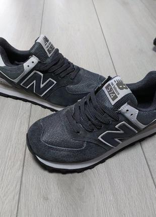 188 New Balance 574 серые кроссовки женские нью баланс кросовки