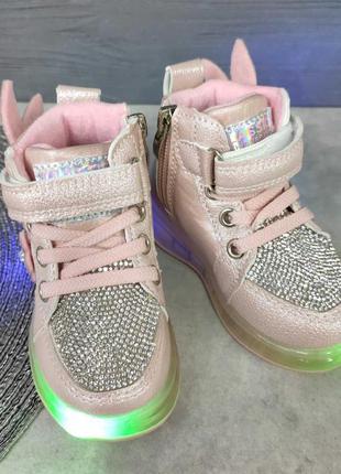 Ботинки деми розовые с мигалками со стразами