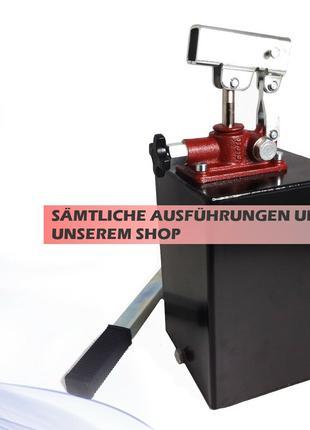 Ручной гидравлический насос одинарного действия 12-45 см3 с баком