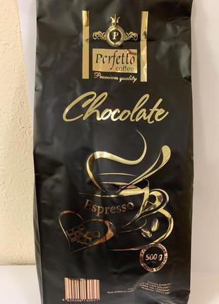 Кофе растворимый Perfetto Chocolate Espresso 500 гр