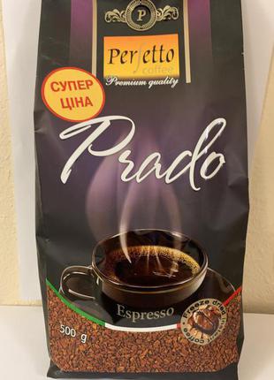 Кофе Perfetto Prado растворимый кофе 500 грамм