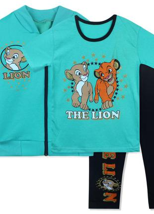 Костюм детский 3 в 1, костюм тройка, зеленый. король лев.