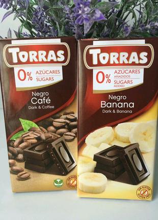 Torras испанский шоколад без сахара и глютена