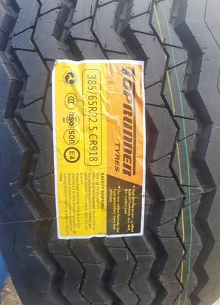 Шини резина гума грузова TopRunner 385/65 R22.5 160K