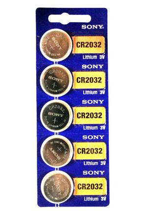 Батарейка Sony литиевая CR2032 (2смх3,2мм) дисковая, 3V