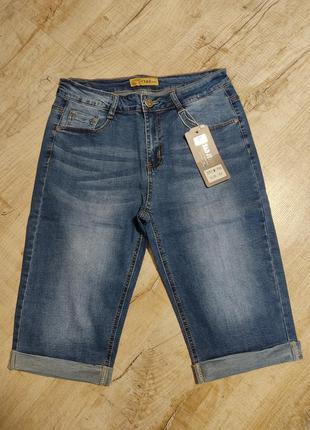 Шорты джинсовые большие размеры