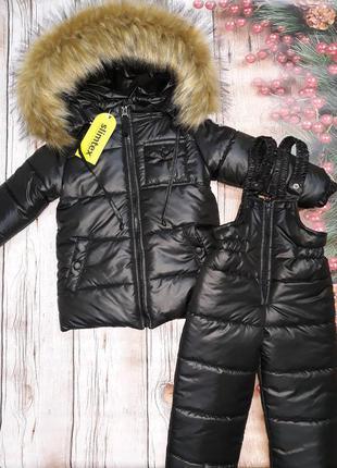 Зимний термокомплект курточка и полукомбинезон для девочки