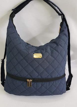 Сумка-рюкзак женский, распродажа!