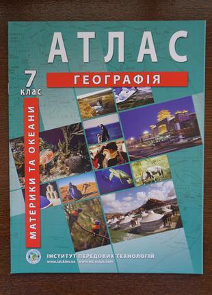 Географія. Атлас для 7 класу. ІПТ