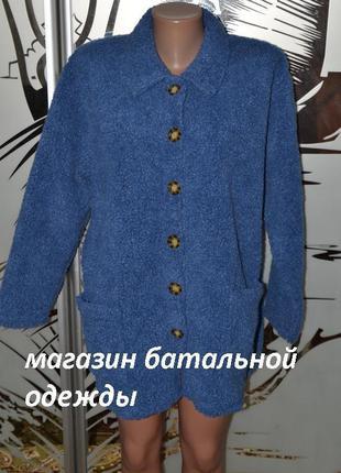 Ветровка куртка кофта -пальто julipa