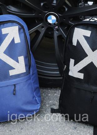 Акция! Городской рюкзак мужской/женский сумка в стиле Off Whit...