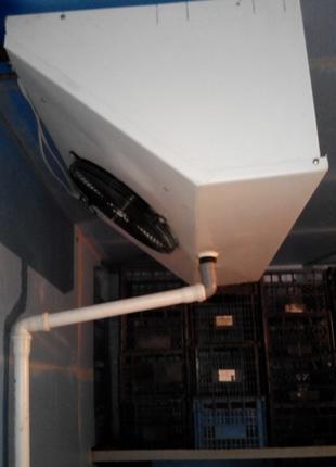 Холодильная установка