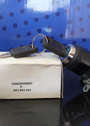 Замок крышки багажника Dello для Audi 80, 90