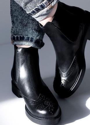 Чёрные ботинки оксфорды броги. осенние ботинки. натуральная кожа.