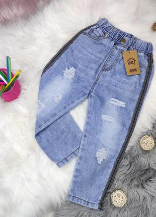 💦 стильные джинсы с лампасами